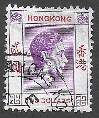 Hong Kong 1946, $2 red and purple; SG158a; Sc 164A, used.