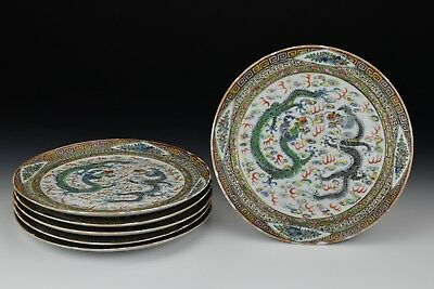 Set of 6 Antique Chinese Famille Rose Porcelain Plates w/  Dragons