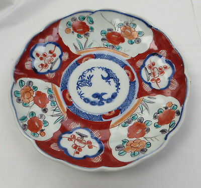 Antique 19th C Japanese Imari Style Plate, Scalloped Edge 8 3/4""