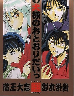 INUYASHA DOUJINSHI BOYS LOVE, YAOI! 2000 presents! NEW!