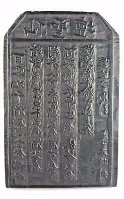Antique Chinese Carved Wood Script Plague Board