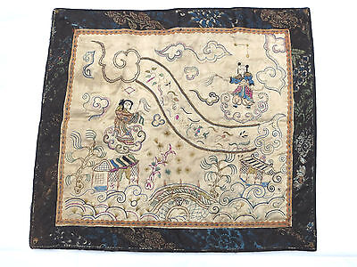 Antique Chinese Square Embroidered Textile Silk