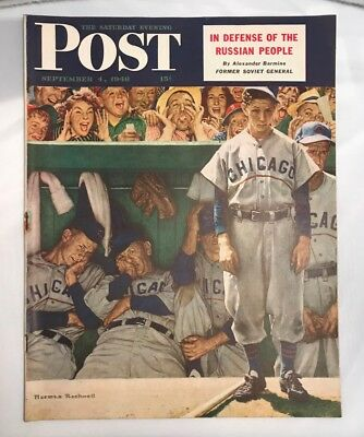 Saturday Evening Post Norman Rockwell cover Chicago Cubs Dugout- Sept. 4, 1948