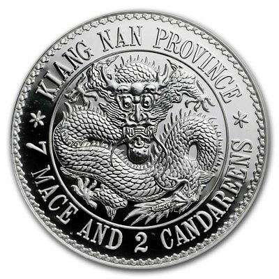 2018 China 1 oz Silver Dragon Dollar Restrike Premium Uncirculated