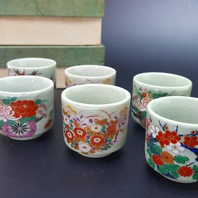 [Japanese Antique] Rare Kutani Flower sake cup 6set W/BOX [from JAPAN]