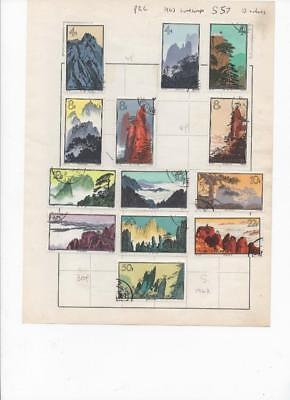ln67 China PRC 1963 Landscapes S57 13 stamps mixed condition
