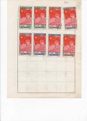 ln68 China PRC album page 8 stamps mixed condition