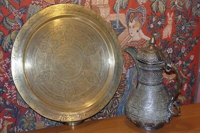 An Old Vintage * Islamic * Brass Tray / Plaque, Script Within The Decoration