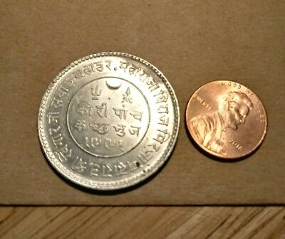 Silver  Indian Coin? NR 1/2oz #15 coin is from the princely state of Kutch 1930s