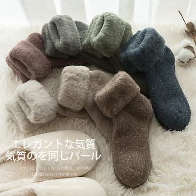 5 Pack Women Wool Cashmere Fleece Thermal Thick Casual Winter Outdoor Boot Socks