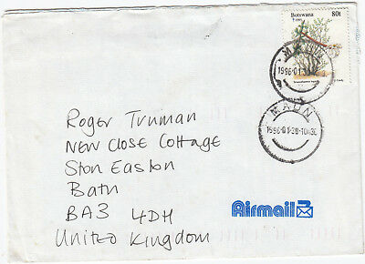 U1067 Botswana air cover to UK, 1996; solo 80t G Condy stamp; Maun CDS