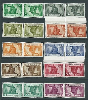 Hungary 1945 Reconstruction Tete-Beche Pairs Mnh Fresh!