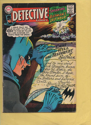 Detective Comics #366 Infantino! August 1967, DC, 1937 Series VG+