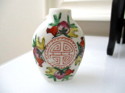 vintage Chinese Porcelain Flower Designed Snuff Bottle Hallmarked no Lid 6cm H