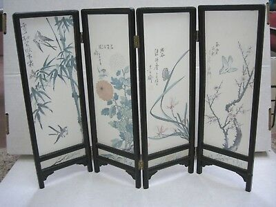 Vintage Chinese Japanese Asian Miniature 4 Panel Folding Table Screen