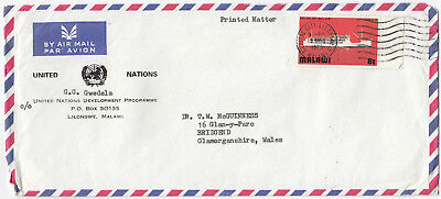 P6094 Malawi UN air cover to UK, 1975; printed matter - solo 8t ship stamp