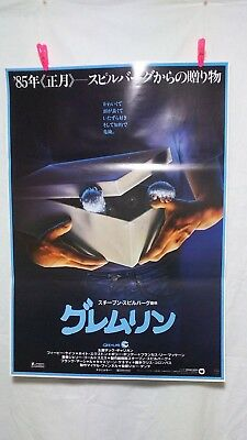 GREMLINS 1984' Original Movie Poster Japanese B2