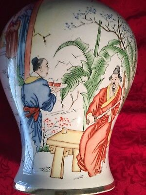 Large Exquisite Signed Chinese Vase Made In Italy