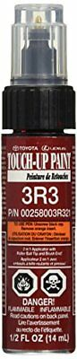 Toyota Genuine 00258-003R3-21 Barcelona Red Metallic Touch-Up Paint Pen .44 fl
