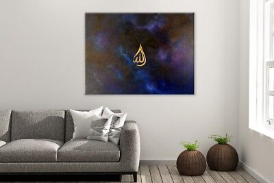 Islamic Calligraphy Art, Arabic Art & Islamic home decor