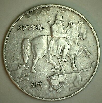 1930 Copper Nickel Bulgaria 10 Leva Coin KM# 40