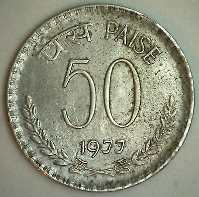 1977 Copper Nickel India-Republic 50 Paise Coin KM# 63 XF