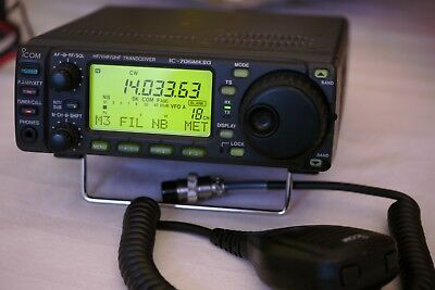 Icom 706 MKIIG HF/6m/2m/70cm Allband-Allround Amateurfunkgerät - MINT Condition