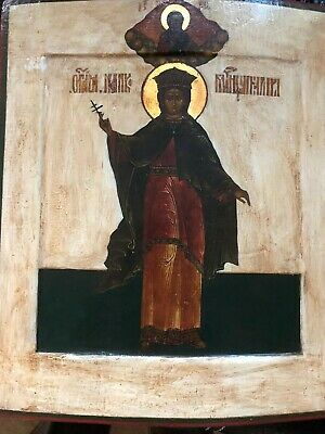 ANTIQUE 19c HAND PAINTED RUSSIAN ICON OF THE ST.BARBARA KOVCHEG