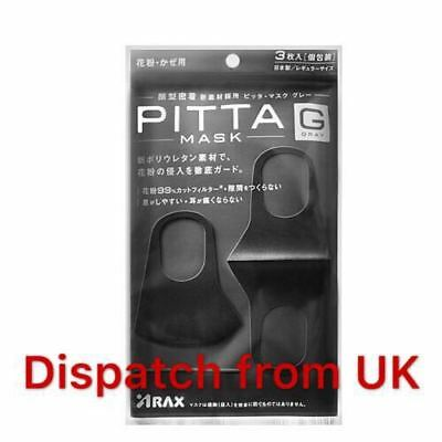 PITTA Black Surgical Mask Anti-dust Washable Made in Japan 1pc / 3pcs