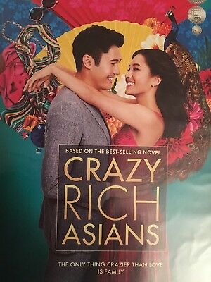 Crazy Rich Asians DVD disc only