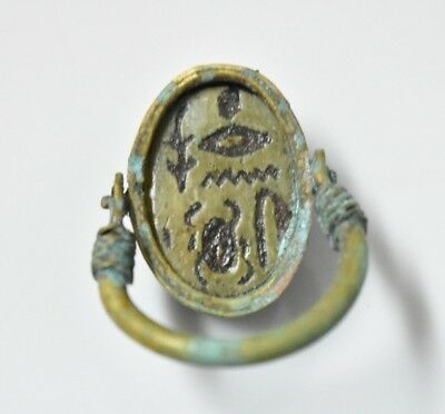Ancient Egyptian Egypt antique Copper RING with Scarab  d 600 BC