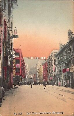 Des Voux Road Hong Kong China,香港 Early Colored Post Card