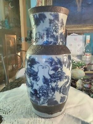 1700's crackle glaze chinese ming chenghua large vase dragons, marked