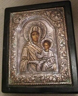 Sterling Silver 950 Religious Byzantine Icon Madonna And Child  Greece