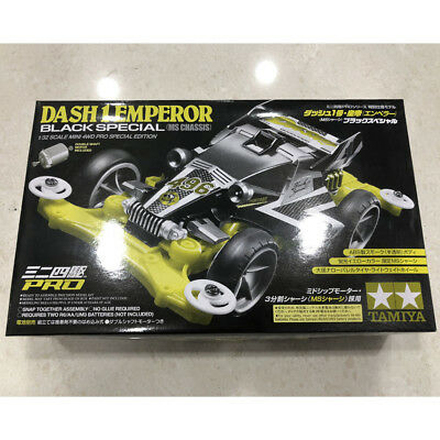 TAMIYA 95296 Mini4WD 1/32 Dash-1 Emperor Black Special MS chassis 94704