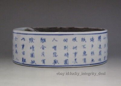 Old Chinese Antique Blue and White Calligraphy Porcelain Ink stone Brush Washer
