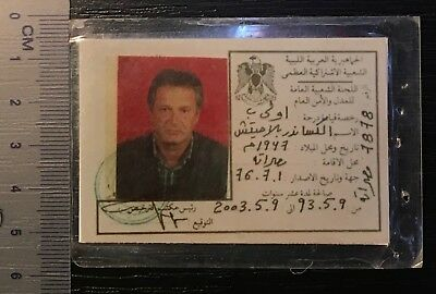 driving license vintage some Arabian country (75.)