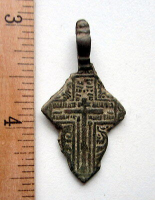Ancient Old Believer Bronze Cross Female 0512-01