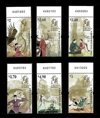 Hong Kong 2018 Characters In Jin Yong's Novels Stamp Set Vf Mnh