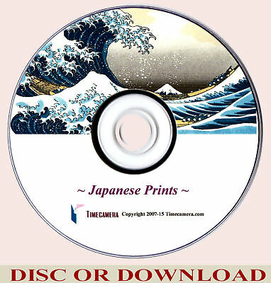 PRINT & SELL JAPANESE WOODBLOCK PRINTS - Restored Image Collection Disc/Download