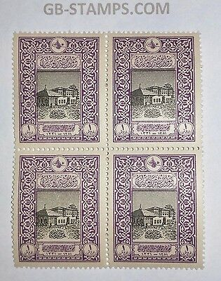 TURKEY-1916 BLOCK of FOUR - Old General Post Office -  M.U.H. * 102 years old !!