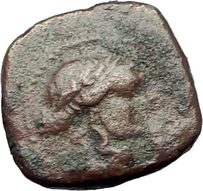 SARDES in Lydia 133BC Authentic Ancient Greek Coin APOLLO & HERCULES CLUB i62186