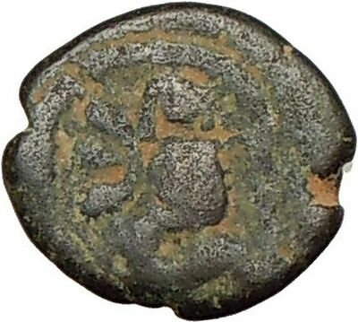 JUSTIN I 518AD Pentanummium Rare Authentic Ancient Byzantine Coin TYCHE i24182