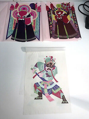 Lot of 13 Colorful Chinese Paper cuts 9 X 7