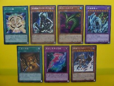 Yu-Gi-Oh Duelist Road Piece of Memory 15AX-JP Secret Rare Japanese Mint