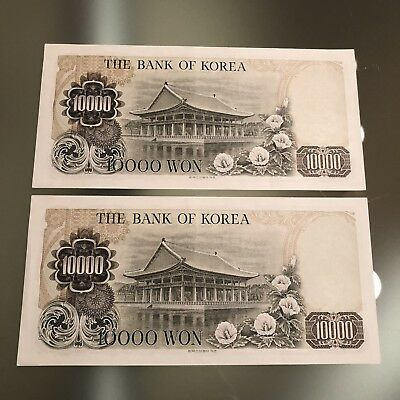 Shipment From Germany  2 x 10,000 Won South Korea 2nd 2 Serie 1979