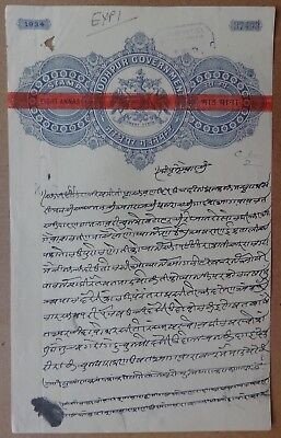 India Jodhpur State Red Band Thikana Ovpts On Stamp Paper And Revenue Stamps
