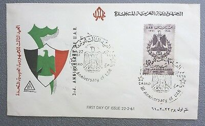 """EGYPT - First Day Cover - UAR 1961  """" 3rd. ANNIV. OF UAR """"  -  BUY NOW PRICE !!"""