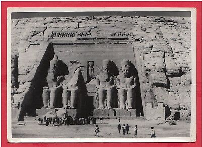 Egypt Old Real Original Photo Temple Abu Simbui Ministry Tourism Cairo Vintage