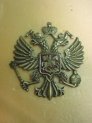 Pin Badge. History of Russia and the USSR. The Eagle Symbol